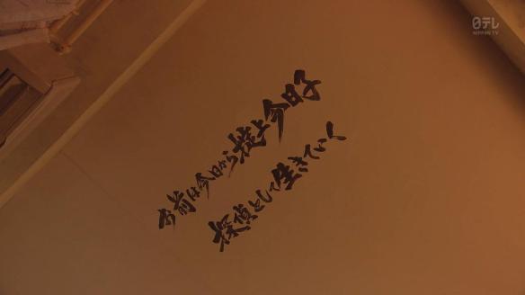 [CandyLemon] Okitegami Kyoko no Biboroku EP07 720p HDTV x264 AAC-DoA [B48F9AE2].mkv_snapshot_44.05_[2017.08.06_22.17.47]